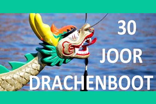 Dragonboat Festival - Powered and designed by N-Jansen GRAPHIC-DESIGN  +  PHOTOGRAPHY - Hanspeter Gisiger smart web solutions